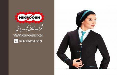 لباس فرم اداری خانم ها EB09