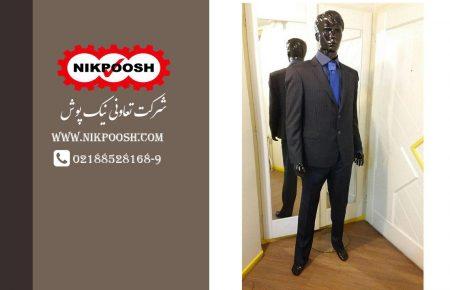 لباس فرم اداری آقایان EA01