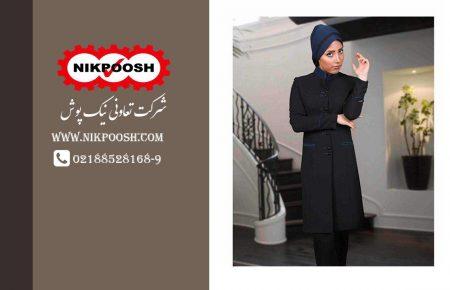 لباس فرم اداری خانم ها EB05
