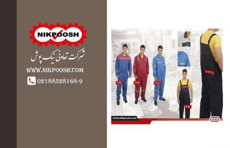 لباس فرم کارگری LK05