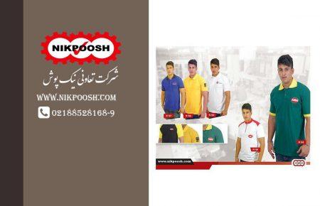 لباس فرم کارگری LK03