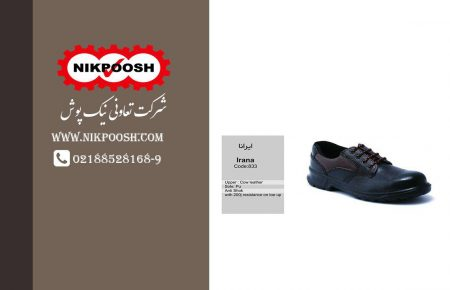 کفش اداری KE02