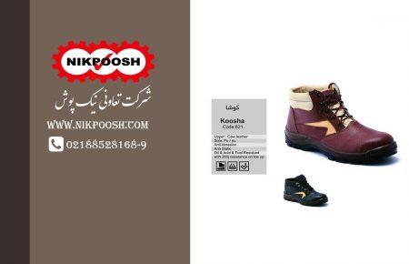 کفش اداری KE03
