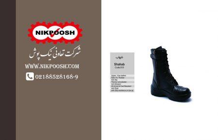 کفش صنعتی KS15