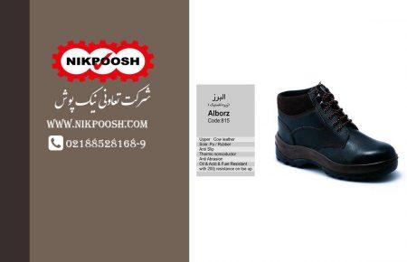 کفش صنعتی KS02