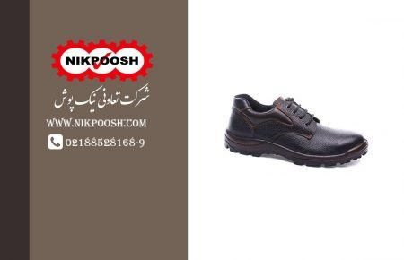 کفش صنعتی KS05