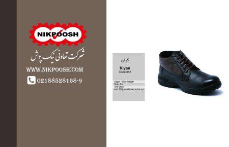 کفش صنعتی KS06