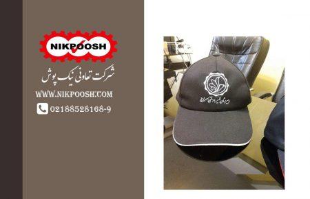 البسه تبلیغاتی|کلاه|TK03