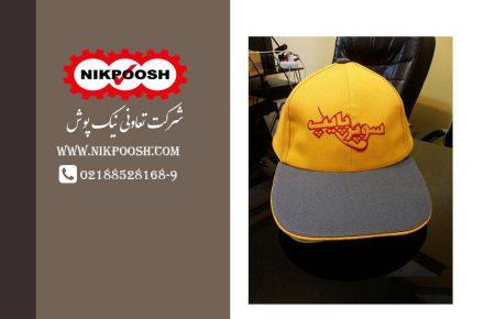 البسه تبلیغاتی|کلاه|TK06