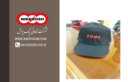 البسه تبلیغاتی|کلاه|TK07