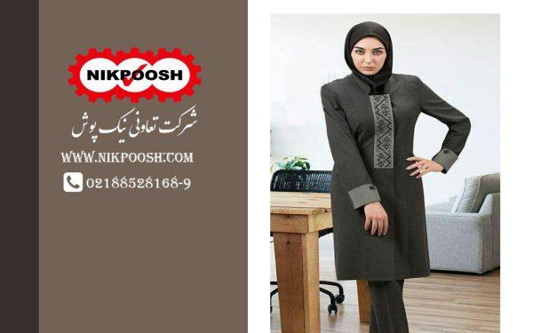 لباس فرم اداری خانم ها EB08