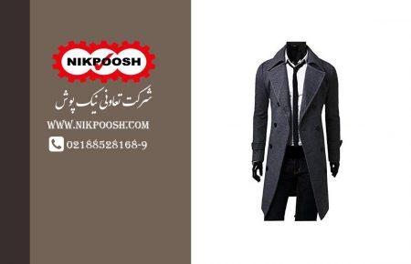 لباس فرم زمستانی |اورکت اداری|ZO06